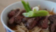 Beef Ramen 4.JPG