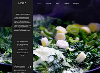 Ресторан Template - Привлеките внимание гурманов соблазнительным фоном и динамичной структурой этого бесплатного шаблона для сайта. Добавьте красиво оформленное меню и фотографии ваших самых соблазнительных блюд. Настройте цветовую схему и дизайн сайта так, чтобы они наилучшим образом соответствовали вашему изысканному вкусу.