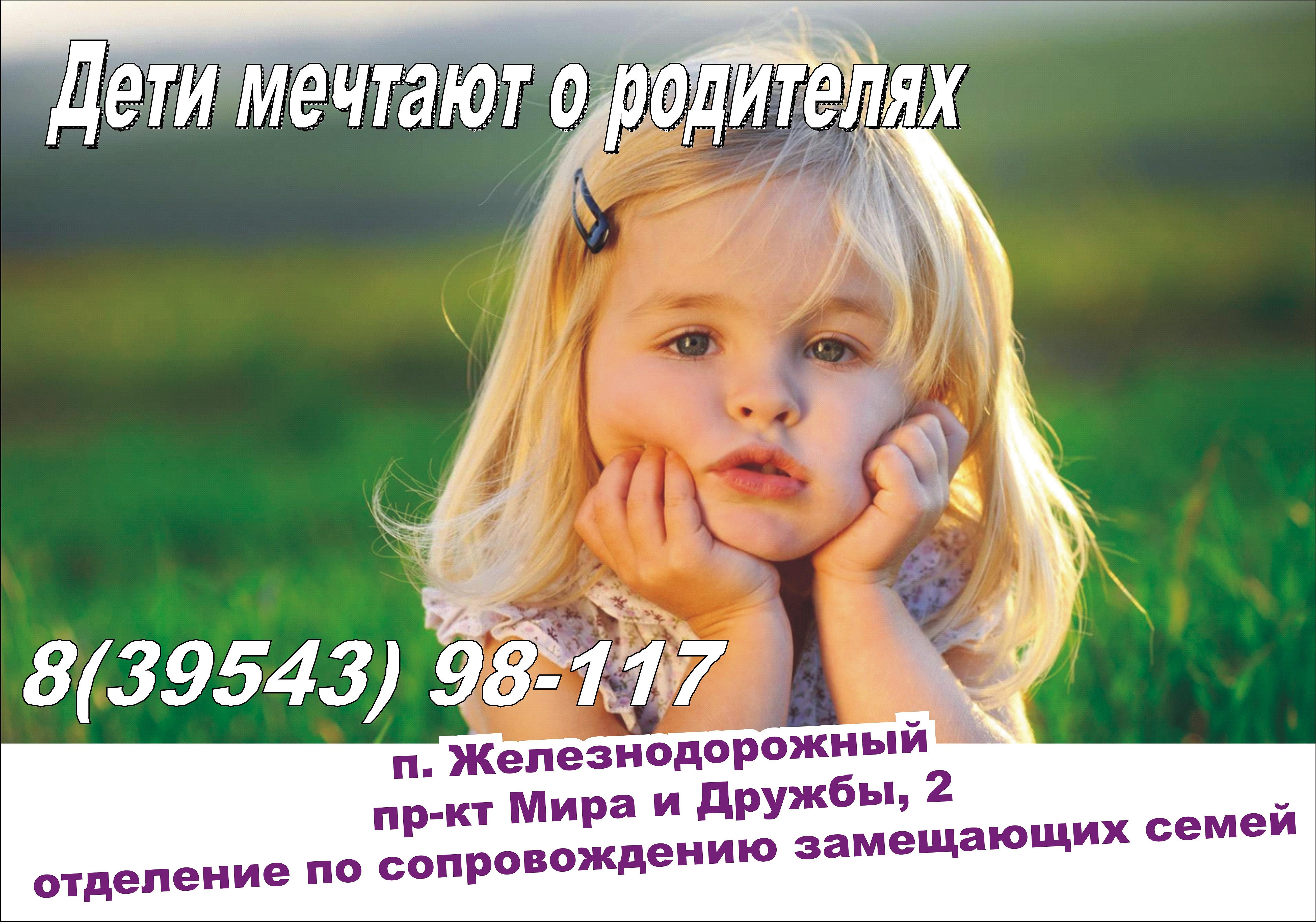 Секс спо русски 8 фотография