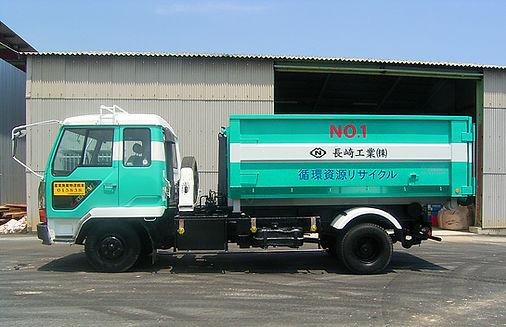 産業廃棄物収集運搬2.jpg