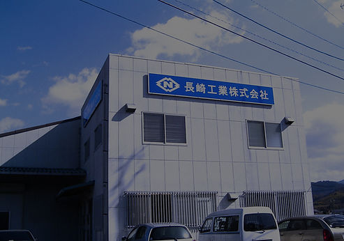 nagasaki_Building2.jpg