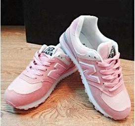 new balance rosa palo