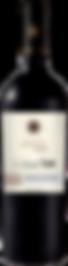 瓦可利亞A18精選卡本內蘇維濃紅葡萄酒