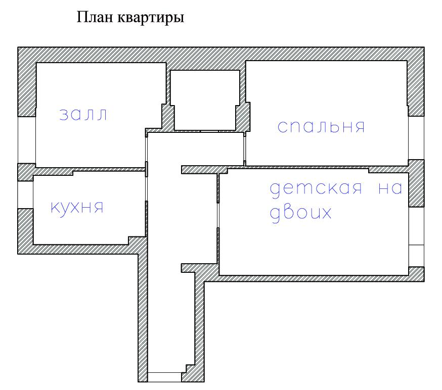 Как из трёхкомнатной квартиры сделать четырёхкомнатную