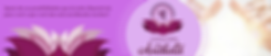 Banner Anahata (2).png
