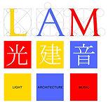 logo LAM.jpg
