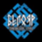 Белояр - Славянская марка одежды