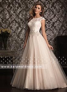 Магазины свадебных платьев которые их покупают