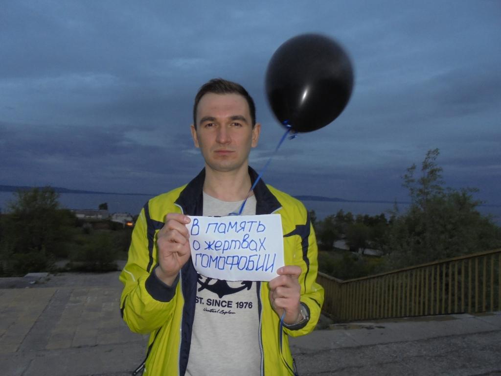 Гей знакомства тольятти форум фото 10-333