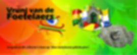 FB_banner.jpg