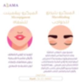 Microblading lips.jpg.jpeg