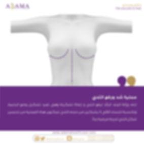 Breast augmentation2psd.jpg.jpeg