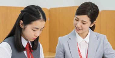 teacher_img_006.jpg