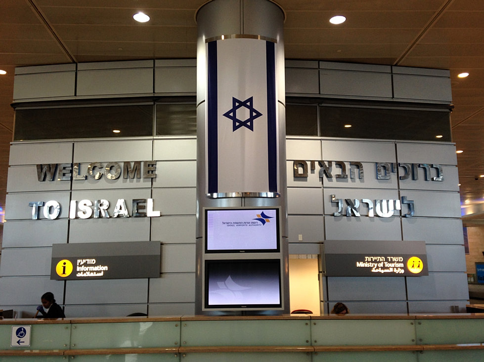 ben gurion airport meet and greet