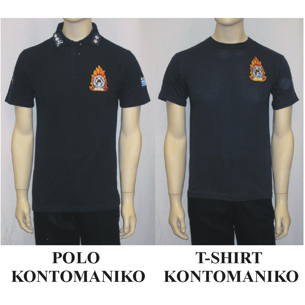πυροσβεστικησ t-shirt-polo