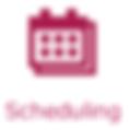 勤務シフトスケジュール:スケジューリングシステム