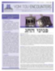 Yom Tov Encounters Chanukah 2018-1.jpg