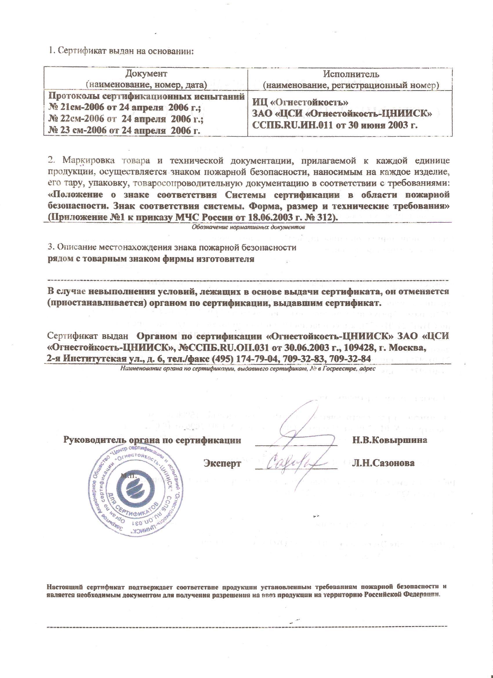 gdz-po-angliyskomu-yaziku-po-rabochey-tetradi-8-klass-afanaseva