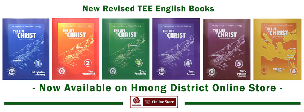 New TEE Books.jpg