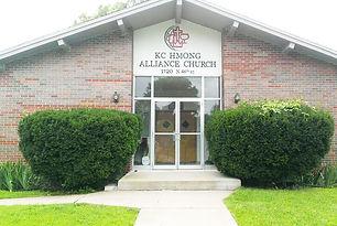 Kansas City Hmong Alliance Church.JPG