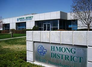 HKM building present.JPG