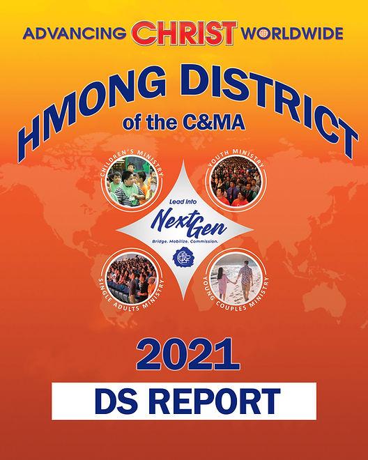 2021 DS REPORT aaa.jpg