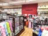 shop-nishinasuno.jpg