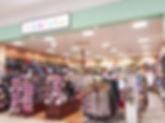 shibutami-shop.jpg