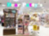 shop-naganomiwa.jpg