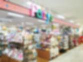 shop-ooi.jpg
