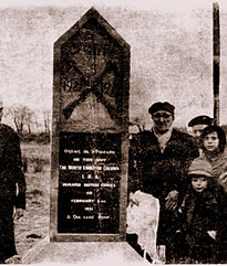 Clonfin memorial 1971