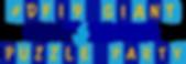 Dreamforce-Puzzle-Party-19-logo.png