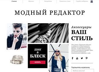 Аксессуары Template - Гладкий и стильный шаблон для смекалистой розничной компании моды. С кнопкой