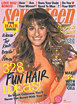 Seventeen Magazine, April 2014