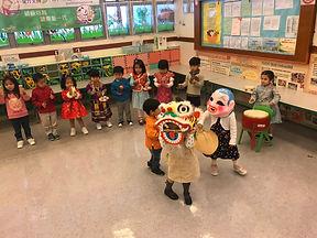 TYDN 新年舞獅活動( Chinese New Year Lion Dance