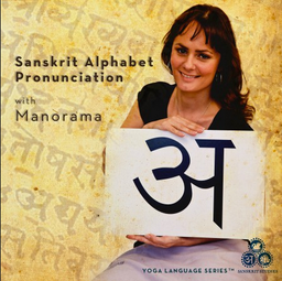 sanksrit with manorama