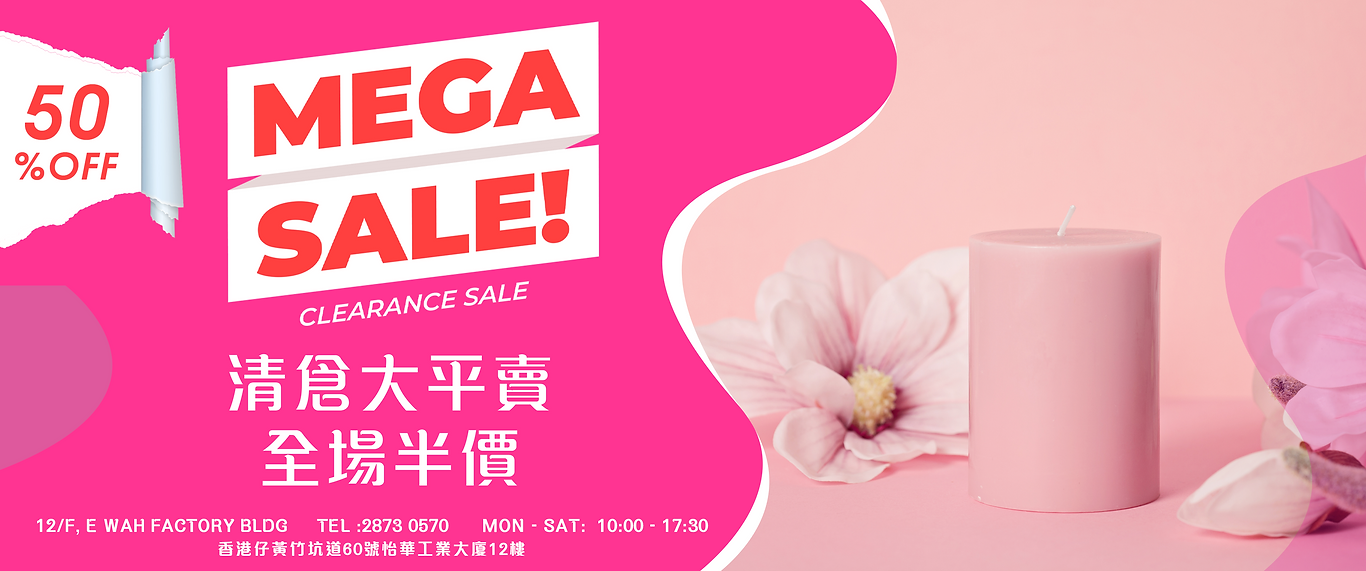 Clearance sale banner onlinehjhgjg.png