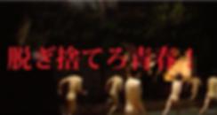 スクリーンショット 2018-09-20 13.09.15.png