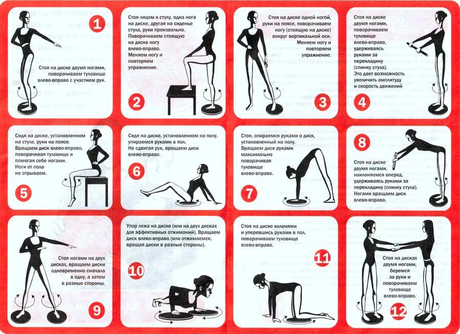 Как убрать бока упражнение в домашних условиях
