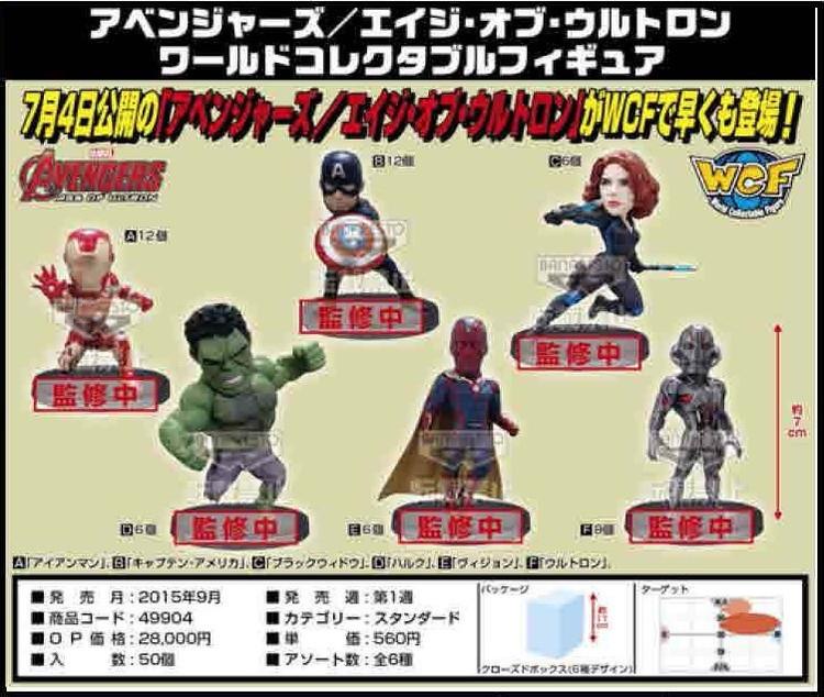 Kamen Rider Avengers One Piece Kamen Rider