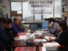 コロナウイルス・ホットライン第2弾.JPG