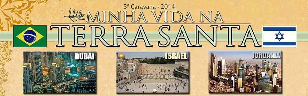 top banner israel.jpg