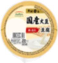 素材香る_国産_商品.jpg