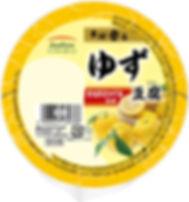 素材香る_ゆず_商品.jpg