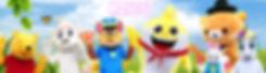 Banner mascot.jpg