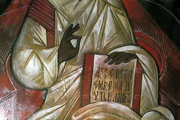 2cône du Christ en Gloire (détail) © Gré