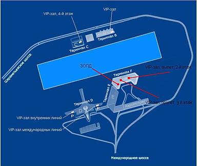 Схема проезда и фото ВИП-зал