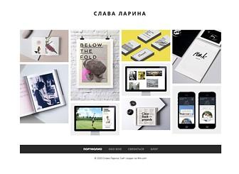 Графический дизайнер Template - Интересный и стильный шаблон для сайта-портфолио. Преподнесите все свои проекты онлайн в простой, но запоминающейся форме, которая поможет посетителям полностью сосредоточиться на вашем творчестве. Шаблон создан с учетом принципов юзабилити и следует трендам веб-дизайна, так что вам остается просто загрузить свои фотографии, настроить страницу для связи с посетителями и начать вести блог, чтобы продвигать себя в интернете.