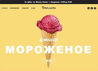 Мороженое Template - Этот яркий, аппетитный шаблон сайта отлично подойдет для продажи мороженого. Симпатичные фотографии и параллакс-эффект при прокрутке — шаблон почти готов стать вашим сайтом: просто замените тексты, настройте меню и подключите ваши страницы соцсетей. Начните редактировать прямо сейчас!