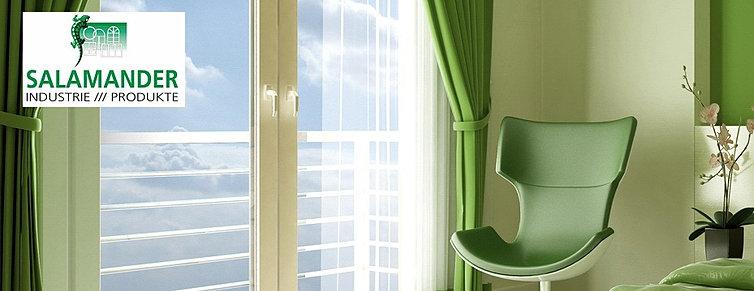 Окна саламандер фото